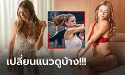 """ตะลึงดิครับ! """"คามิลา"""" นางฟ้าวงการเทนนิสเปลี่ยนลุคเซ็กซี่ฉลองปีใหม่ (ภาพ)"""