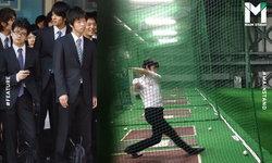 แบตติ้ง เซ็นเตอร์ : กรงซ้อมหวดเบสบอลยอดนิยมที่คนญี่ปุ่นใช้มากกว่าแค่ออกกำลังกาย