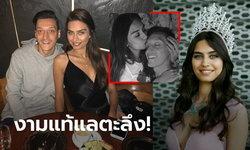 """ระดับมงลง! ส่องความสวย """"อามีน"""" ภรรยา """"โอซิล"""" ดีกรีมิสตุรกี 2014 (ภาพ)"""