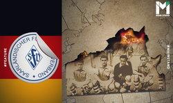ซาร์ลันท์ : ทีมชาติเยอรมันที่ 3 ที่ถูกลืมเลือนไปจากประวัติศาสตร์