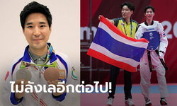 """ตัดสินใจแล้ว! """"โค้ชเช"""" สละสัญชาติเกาหลี, ขอพาเทควันโดไทยซิวทองโอลิมปิก"""