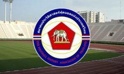 ตำนานแข้งทีมชาติร่วมฉลองครบ100ปีฟุตบอลทีมชาติไทย