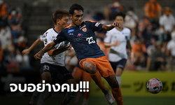 """ย้อนชมชัดๆ """"ธีรศิลป์"""" ดาวยิงทีมชาติไทยทำประตูเกมล่าสุดให้ ชิมิสุ เอส-พัลส์ (คลิป)"""