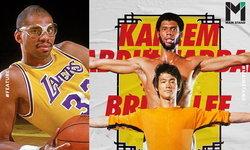 ก้านยาวยอดกังฟู : วิชาลับจาก บรูซ ลี ที่ทำให้ คารีม อับดุล-จาบาร์ กลายเป็นตำนาน NBA