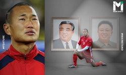 """จอง เตเซ : ภาพสะท้อนของ """"ไซนิจิ"""" (คนเกาหลีในญี่ปุ่น) ที่เติบโตท่ามกลางความเป็นอื่น"""