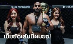 """สุดมั่น! """"อาร์จาน บูลลาร์"""" ลั่นขอเป็นแชมป์โลก MMA คนแรกของอินเดีย"""