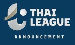 บริษัทไทยลีก แจ้งกำหนดวันระเบิดแข้งซีซั่นใหม่อย่างเป็นทางการ