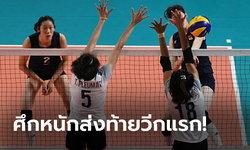 ไทย VS จีน : วอลเลย์บอลหญิง เนชั่นส์ ลีก 2021, เทียบสถิติ, ถ่ายทอดสด