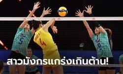 สู้สุดใจ! ลูกยางสาวไทย พ่าย ทีมชาติจีน 0-3 เซต ปิดฉาก VNL สัปดาห์แรก