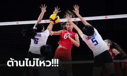 """ยังไร้ชัย! """"นักตบสาวไทย"""" สุดยื้อพ่าย รัสเซีย 1-3 ศึกเนชั่นส์ ลีก 2021"""