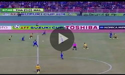 ชมชัดๆ! มาเลย์มึน,ทีมชาติไทยโชว์ต่อบอลระดับเทพ!