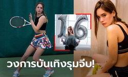 """สวยเกินวัย! ล่าสุดของ """"น้องแม็ก"""" นางฟ้าดาวรุ่งเทนนิสแดนลุงแซม (ภาพ)"""