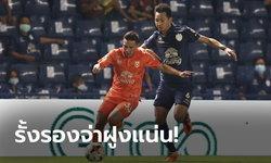 แข้งไทยพร้อมใจยิง! บุรีรัมย์ ยูไนเต็ด เฝ้ารังรัว สุโขทัย เอฟซี 3-0 (คลิป)