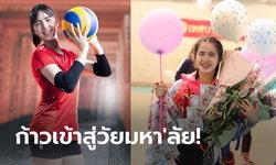 """จบแล้วจ้า! """"น้องแบม"""" ลูกยางไทยสุดน่ารักกับพิธีปัจฉิมนิเทศ ม.6 (ภาพ)"""