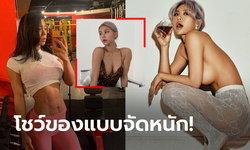 """เดินหน้าเซ็กซี่เต็มตัว! ล่าสุดของ """"ยูนจี"""" ฟิตเนสสาวสุดสะบึมแดนกิมจิ (ภาพ)"""