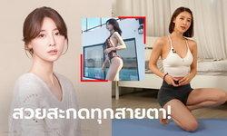 """ยืดหยุ่นทุกท่วงท่า! """"ฮวัง อา-ยอง"""" เทรนเนอร์โยคะสุดสวยแดนโสม (ภาพ)"""