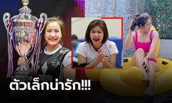 """ผ่านมา 9 ปี! """"ป็อป นริศรา"""" อดีตนักตบลูกยางยุวชนทีมชาติไทยสู่แชมป์ไทยลีก (ภาพ)"""