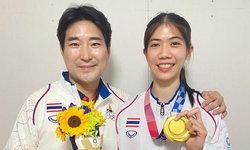 """กกท. พร้อมประสานภาครัฐ ช่วย """"โค้ชเช"""" ได้สัญชาติไทย"""