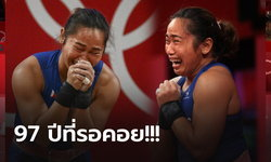 """เหรียญประวัติศาสตร์! """"สาวฟิลิปปินส์"""" คว่ำสาวจีนแชมป์โลก ซิวทองยกน้ำหนักโอลิมปิกเกมส์"""