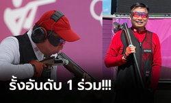 """ธรรมดาที่ไหน! """"ลุงเศวต"""" แม่นเป้าไทยวัย 58 ปี มีลุ้นเข้าชิงเหรียญโอลิมปิก"""