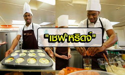 """""""สเตอร์ริดจ์"""" สวมบทบาทพ่อครัวทำขนมร่วมกับเด็กๆในเมืองลิเวอร์พูล"""