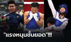 จากโอลิมปิก สู่ พาราลิมปิก ความสำเร็จ และผู้อยู่เบื้องหลังที่พร้อมอยู่เคียงข้างนักกีฬาไทย