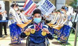 """ต้อนรับอบอุ่น! """"พงศกร แปยอ"""" พร้อมทัพนักกีฬาพาราลิมปิกไทย ชุด 2 เดินทางถึงภูเก็ต"""