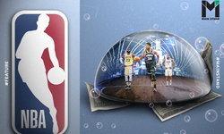 อ้างอิงจาก NBA : จัดกีฬาแบบ Bubble ใช้งบประมาณเท่าไหร่ ใช้กับอะไรบ้าง ?