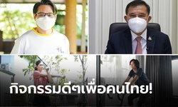 """กกท. ชวนคนไทยออกกำลังกาย SAT - CAL CHALLENGE  """"เอสเอที-แคล ชาลเลนจ์"""""""