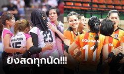 โปรแกรมถ่ายทอดสด วอลเลย์บอลสโมสรหญิง ชิงแชมป์เอเชีย 2021
