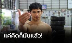 """""""ซุปเปอร์บอน"""" หมายตา """"แม็คเกรเกอร์"""" ลงศึกลูกผสม """"มวยไทย-MMA"""""""