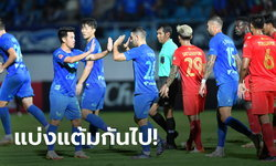 """""""คานยุค"""" ส่องไกลอย่างงาม! ชลบุรี เอฟซี ไล่เจ๊า เชียงใหม่ ยูไนเต็ด 1-1"""