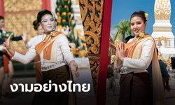 """สืบสานประเพณีไทย! """"พรพรรณ"""" ลูกยางสาวทีมชาติไทยร่วมรำบูชาองค์พระธาตุพนม (ภาพ)"""