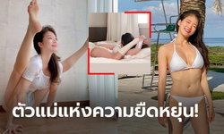 """ใจคอไม่ดี! ท่าล่าสุดของ """"คิม ซอง-ฮี"""" นางฟ้าโยคะสุดสวยแดนโสม (ภาพ)"""