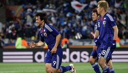 ญี่ปุ่นสุดเจ๋งลับแข้งเชือดฟ้า-ขาว1-0