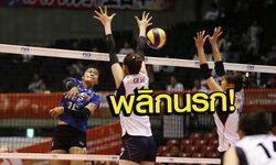 """ใจเกินร้อย! """"ตบสาวไทย"""" ตาม 0-2 แซงชนะ """"เกาหลีใต้"""" 3-2 ศึกคัดโอลิมปิก"""