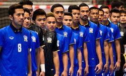 """""""โต๊ะเล็กไทย"""" รั้งอันดับ 14 ศึกฟุตซอลชิงแชมป์โลก 2016"""