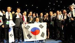 เกาหลีใต้เฮ!ได้จัดกีฬาโอลิมปิกปี 2018