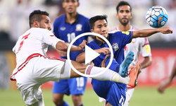 คลิป! ไทย บุกพ่าย ยูเออี 1-3 คัดบอลโลก 2018