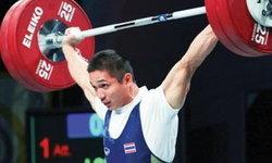 ยกเหล็กหนุ่มไทยไม่ได้ลุ้นจบอันดับที่ 16