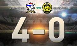 """คอมเม้นท์แฟนบอล """"มาเลเซีย"""" หลังทีมระดับ U23 แพ้ """"ไทย"""" 0-4"""