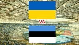 วิเคราะห์บอล ยูเครน - เอสโตเนีย