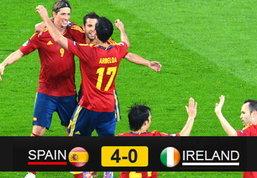 ประมวลภาพ สเปน ชนะ ไอร์แลนด์ 4-0