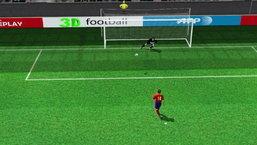 คลิป สเปน ชนะ ฝรั่งเศส 2-0 (2-0)