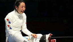 สาวฟันดาบกิมจิ ปล่อยโฮประท้วงหลังพ่ายค้านสายตา