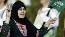 ยูโดไฟเขียวให้นักแข่งอิสลามสวมฮิญาบ
