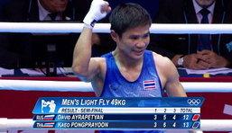 แฟนกีฬาชาวไทย สวดยับ เปาเวียดนาม ให้แก้วแพ้ทุกยก!
