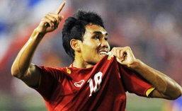 ชัยชนะที่สมควรของทีมชาติไทย