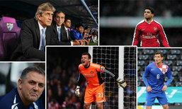 Premier League Update : พรีเมียร์ลีก อัพเดท