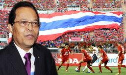 ฟุตบอลไทยในแดนสนธยา